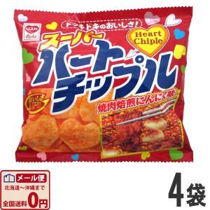 やおきん スーパーハートチップル 1袋(15g)×4袋 ゆうパケット便 メール便 送料無料|kamenosuke