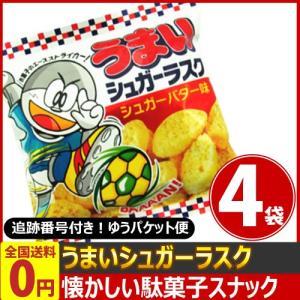 リスカ うまいシュガーラスク 1袋(20g)×4袋 ゆうパケット便 メール便 送料無料|kamenosuke