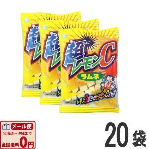 やおきん 超レモンC ラムネ 1袋(15g) 20枚  ゆうパケット便 メール便 送料無料【 お菓子 駄菓子 2018 チョコレート 】|kamenosuke