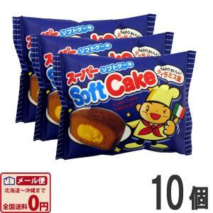 やおきん スーパーソフトケーキ ティラミス (18g)×10袋 ゆうパケット便 メール便 送料無料【 お菓子 駄菓子 2018 チョコレート 】|kamenosuke