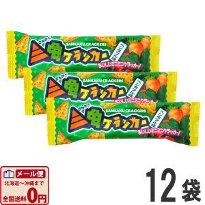 やおきん 三角クラッカー ベジタブル味 1袋(14.5g)×12袋 ポイント消化 ゆうパケット便 メール便 送料無料|kamenosuke