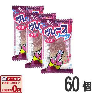 やおきん グレープソーダグミ 1個(10g)×60個  (お菓子 駄菓子) ゆうパケット便 メール便 送料無料|kamenosuke