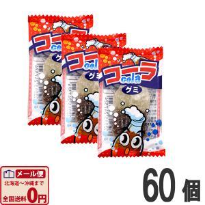 やおきん 新サワーコーラグミ 1個(10g)×60個  (お菓子 駄菓子) ゆうパケット便 メール便 送料無料|kamenosuke