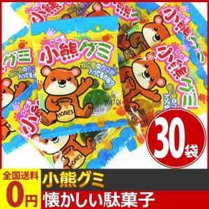 やおきん 小熊グミ 10g×30個  (お菓子 駄菓子) ゆうパケット便 メール便 送料無料|kamenosuke