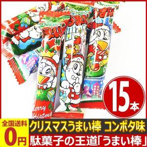 やおきん クリスマスうまい棒 コーンポタージュ味 1本(6g)×15本  ゆうパケット便 メール便 送料無料 訳あり うまい棒 ポイント消化 お試し|kamenosuke
