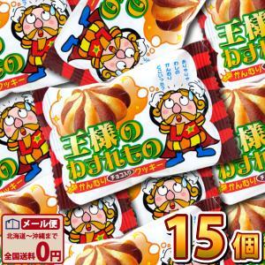 やおきん 王様の忘れ物 18g×15個  (お菓子 駄菓子) ゆうパケット便 メール便 送料無料|kamenosuke