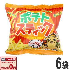 やおきん ポテトスティック バーベキュー味 1袋(15g)×6袋 ゆうパケット便 メール便 送料無料|kamenosuke