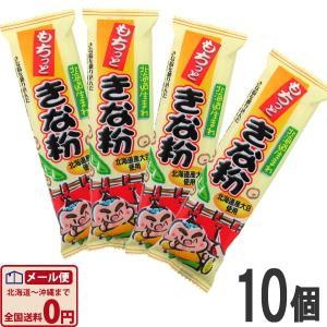 やおきん もちっときな粉 1本×10個  (お菓子 駄菓子) ゆうパケット便 メール便 送料無料|kamenosuke