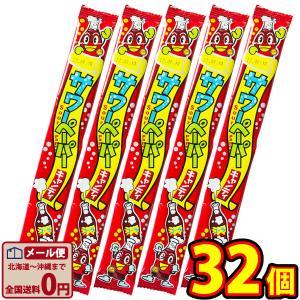 やおきん 長〜くてボリュームたっぷりコーラ味! サワーペーパーキャンディー コーラ 1個(15g×)36個 ゆうパケット便 メール便 送料無料|kamenosuke