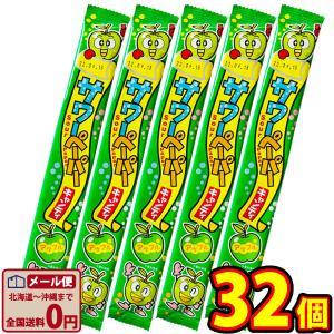やおきん グミのようなガムのような楽しいキャンディ♪ サワーペーパーキャンディー アップル 1個(15g)×36個 ゆうパケット便 メール便 送料無料|kamenosuke