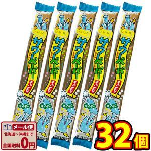 やおきん 長〜くてボリュームたっぷりなサイダー味! サワーペーパーキャンディー サイダー 1個(15g)×36個 ゆうパケット便 メール便 送料無料|kamenosuke