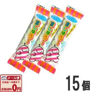 やおきん ましゅろ〜 1個(7.5g)×15個 ゆうパケット便 メール便 送料無料|kamenosuke