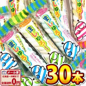 やおきん ましゅろ〜 1本(7.5g)×30本 ゆうパケット便 メール便 送料無料|kamenosuke