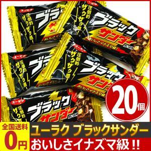 有楽 ブラックサンダー 20個入 ( わけありグ...の商品画像