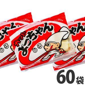 送料無料 よっちゃん食品 昔ながらの懐かしい味付けです カットよっちゃん(しろ) 1袋(15g)×60袋(駄菓子 おつまみ まとめ買い つかみ取り クリスマス 景品)|kamenosuke
