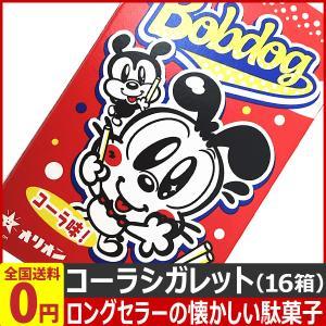 オリオン コーラシガレット 14g(6本入)×20個  (お菓子 駄菓子) ゆうパケット便 メール便 送料無料|kamenosuke