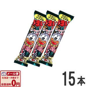 やおきん うまい棒 やさいサラダ味(ヤサイサラダ) 1本(6g)×15本 ゆうパケット便 メール便 送料無料|kamenosuke