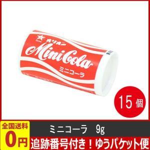 オリオン 缶飲料を型どった可愛い容器に入ったコーラ味のラムネ菓子です。 ミニコーラ 1個(9g)×15個 ゆうパケット便 メール便 送料無料|kamenosuke