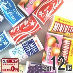 オリオン 6種類 ミニシリーズ 12個 オリオン 駄菓子 スナック菓子 メール便 送料無料