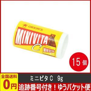 オリオン 硬くてポリポリ噛んで食べる、元気いっぱいビタミン配合ラムネ! ミニビタC 1個(9g)×15個 ゆうパケット便 メール便 送料無料|kamenosuke