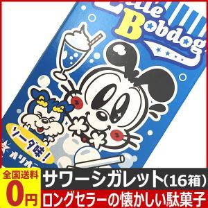 オリオン サワーシガレット ソーダ味 14g(6本入)×20個  (お菓子 駄菓子) ゆうパケット便 メール便 送料無料|kamenosuke