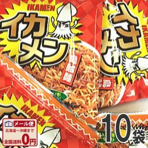 タクマ イカメン 10g×10個  (お菓子 駄菓子) ゆうパケット便 メール便 送料無料|kamenosuke