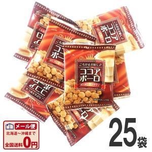 タクマ ココアボーロ 1袋(7g)×25袋 ゆうパケット便 メール便 送料無料 駄菓子 ポイント消化 バラまき つかみどり お試し 訳あり バレンタイン 景品|kamenosuke