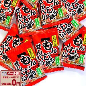 タクマ こだわりの味!もんじゃ焼きせんべい ソース味 1袋(2g)×50袋 ゆうパケット便 メール便 送料無料|kamenosuke