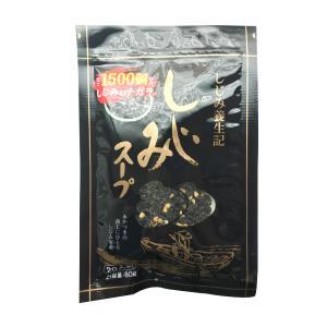 しじみスープ 80g (森田)(お土産)(おみやげ)(常温)【 お菓子 駄菓子 ホワイトデー 2018 チョコレート 】|kamenosuke