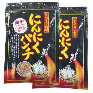 にんにくパンチ 110g×2袋セット メール便 送料無料 (森田)(お土産)(おみやげ)(常温) ポイント消化|kamenosuke