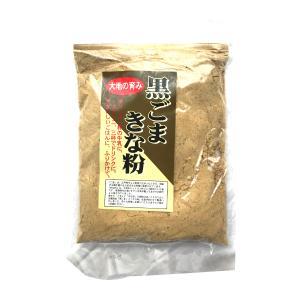 黒ごまきな粉 袋 350g (森田)(お土産)(おみやげ)(常温)【 お菓子 駄菓子 ホワイトデー 2018 チョコレート 】|kamenosuke