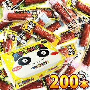 送料無料 ヤガイ おやつカルパス 200本 kamenosuke