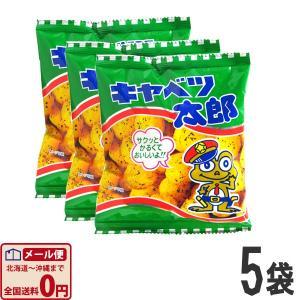 やおきん 菓道 キャベツ太郎 1袋(14g)×5袋 ゆうパケット便 メール便 送料無料|kamenosuke