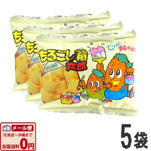 やおきん もろこし輪太郎 1袋(17g)×5袋 ゆうパケット便 メール便 送料無料|kamenosuke