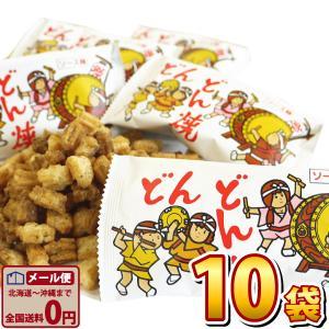 菓道 どんどん焼 1袋(12g)×10袋 ゆうパケット便 メール便 送料無料|kamenosuke