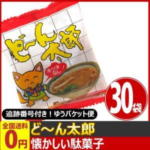 菓道 どーん太郎 1袋(12g)×30袋 ゆうパケット便 メール便 送料無料|kamenosuke