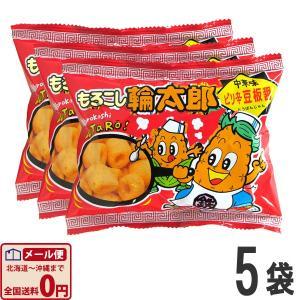 やおきん もろこし輪太郎/豆板醤 1袋(17g)×5袋 ゆうパケット便 メール便 送料無料|kamenosuke