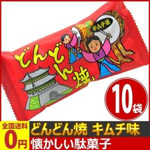 やおきん ピリッと刺激的なキムチのあられ菓子 どんどん焼 キムチ味 1袋(13g)×10袋 ゆうパケット便 メール便 送料無料|kamenosuke