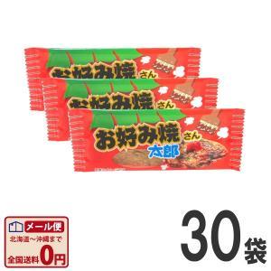 やおきん お好み焼さん太郎 30枚  (お菓子 駄菓子) ゆうパケット便 メール便 送料無料|kamenosuke
