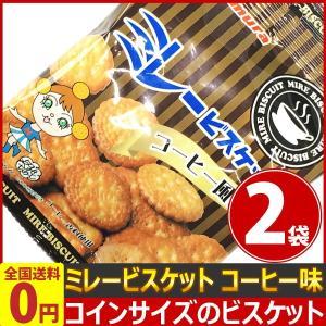 野村 コインサイズのビスケット! ミレービスケット コーヒー味 1袋(70g)×2袋  ゆうパケット便 メール便 送料無料|kamenosuke
