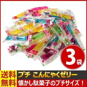 送料無料 坂製菓 懐かし人気駄菓子のプチサイズ!プチこんにゃくゼリー 1袋(500g)×3袋(約159本)|kamenosuke