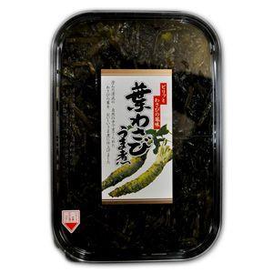 葉わさびうま煮 115g メール便 送料無料 (森田)(お土産)(おみやげ)(常温) ポイント消化|kamenosuke