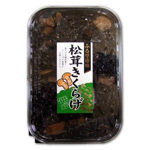 松茸きくらげ 115g ゆうパケット便 メール便 送料無料 【 お菓子 駄菓子 2018 チョコレート 】|kamenosuke