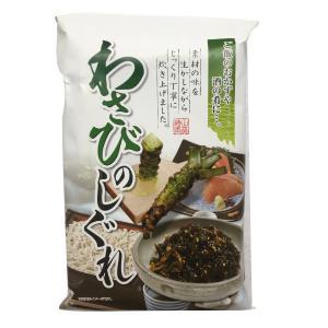 森田製菓 わさびのしぐれ 200g×1個  (お土産)|kamenosuke