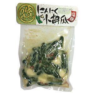 塩麹にんにく小胡瓜 300g (お土産 おみやげ 島根) ポイント消化 メール便 送料無料|kamenosuke