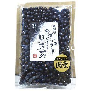 食べる黒豆茶 250g (森田 お土産 おみやげ) ポイント消化 メール便 送料無料|kamenosuke