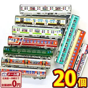 黒谷商店 JR電車チョコ 7g×30個 ゆうパケット便 メール便 送料無料|kamenosuke