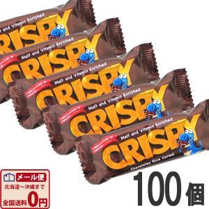 やおきん クリスピークリスチョコ 100個 ゆうパケット便 メール便 送料無料|kamenosuke