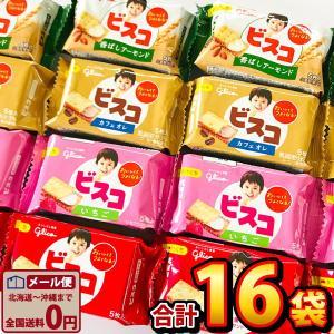 江崎グリコ ビスコ ミニパック4種類お試しセット 1袋(5枚入)×合計16袋 ゆうパケット便 メール便 送料無料|kamenosuke