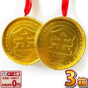 首から掛けられ、アイキャッチ抜群! 溶けにくい!金メダルチョコ 1箱(ちびまるチョコレート 1袋(2粒)×5袋)×6箱 ゆうパケット便 メール便 送料無料|kamenosuke
